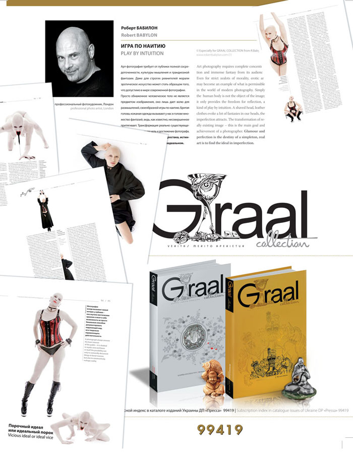 Graal Erotic Collection