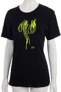 """Lava Globes"" T-Shirt - Yellow"